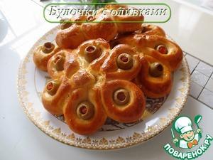 Рецепт Булочки с фаршированными оливками