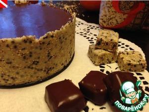 Рецепт Апельсиново-шоколадный тарт