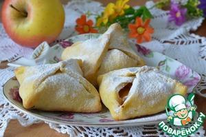 Тыквенные пирожки с яблоками