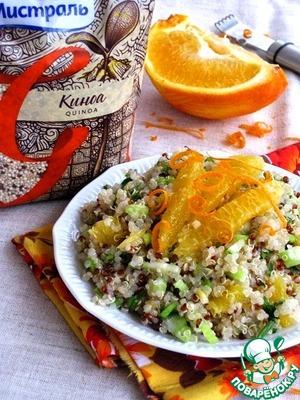 Рецепт Быстрый апельсиновый салат с киноа