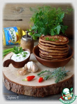 Рецепт Ржаные оладьи с соусом «тартар»