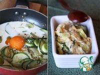 Овощная начинка в стиле Карбонара ингредиенты