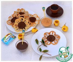 Рецепт Блины-подсолнухи с шоколадным и фруктовым соусами