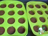 Шоколадные кексы с глазурью ингредиенты