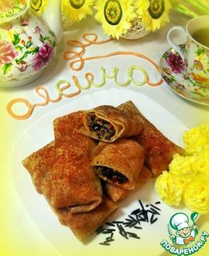 Рецепт Блинчики фаршированные бараниной, помидорами и диким рисом