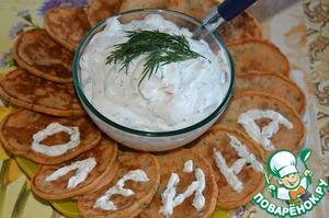 Рецепт Помидорные оладьи с соусом из брынзы