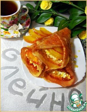 Рецепт Блинчики в карамельном сиропе с адыгейским сыром и яблоком