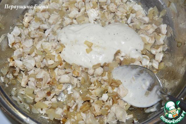 Рецепт мяса с кедровыми орешками
