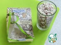Фруктово-рисовый торт ингредиенты