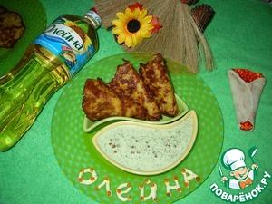 Рецепт Зелёный соус с икрой к картофельным блинчикам