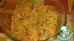 Рецепт Салат из моркови с изюмом и грецкими орехами