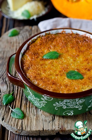 Рецепт Гратен из тыквы с рисом и киноа