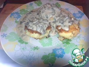 Рецепт Биточки картофельные со сливочно-грибным соусом