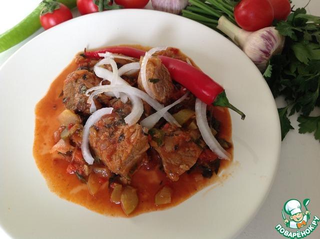 остри грузинское блюдо