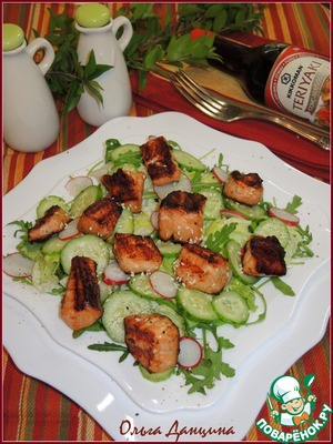 Рецепт Лосось с зеленым салатом