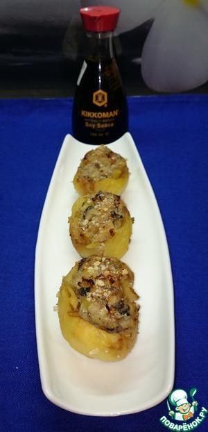 Рецепт Картофель, фаршированный сельдью