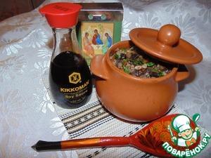 Рецепт Гречка по-монастырски с соевым соусом