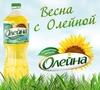 Конкурс рецептов Весна с Олейной