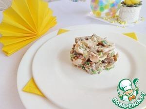 Рецепт Салат с пестрой чечевицей