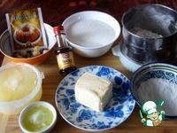 Пирог на белках ингредиенты