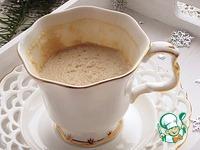 Сырный кофе ингредиенты