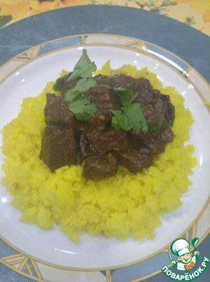Рецепт Говядина с черносливом по-мароккански