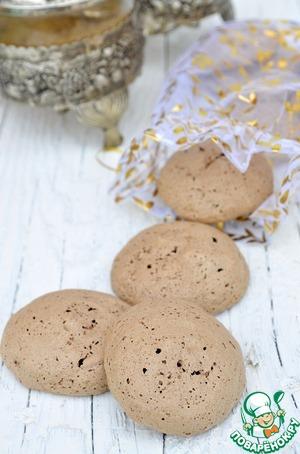 Рецепт Меренговое печенье «Шоколадный поцелуй»