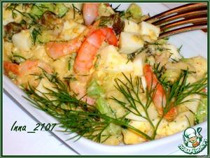 Готовим Салат из авокадо с креветками домашний рецепт с фотографиями