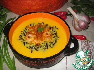 Рецепт Тыквенный крем-суп с креветками, рисом и морковными чипсами