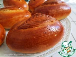 Рецепт Пирожки с картофельным пюре, луком и беконом