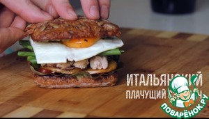 """Рецепт Итальянский """"плачущий"""" сэндвич"""