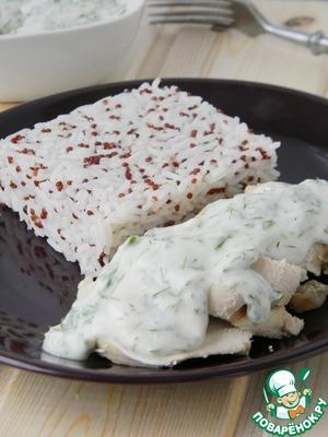 Рецепт Рис с курицей в укропном соусе