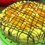 Торт Апельсин