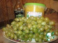 Виноград жареный ингредиенты