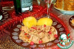 Как готовить Мясо с красной смородиной в горшочках домашний пошаговый рецепт приготовления с фото