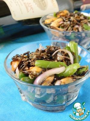 Рецепт Салат с диким рисом и мидиями