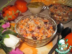Рецепт Салат из киноа, моркови и сухофруктов