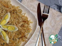 """Салат с лавашом """"Зодиак"""" ингредиенты"""