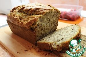 Рецепт Кекс (хлеб) банановый с орехами