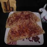"""Азербайджанские чебуреки """"Кутабы"""""""