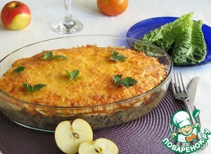 Рецепт Рис с куриной печенью и яблоками