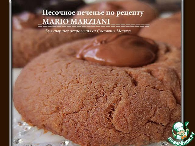 Овсяное печенье  рецепты с фото на Поварру 117 рецептов