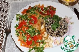 Рецепт Курица с овощами и диким рисом