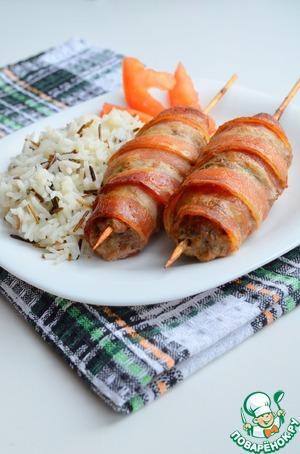 Рецепт Кебабы в беконе с рисом