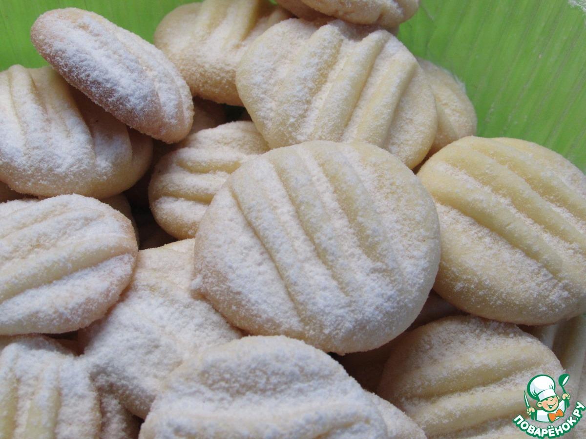 Печенье с крахмалом рецепт с фото