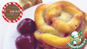 Рецепт Мини-клафути с ягодами