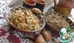 Рецепт Говядина в сливочном соусе с курагой