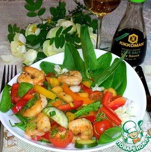 Рецепт Овощной салат с курицей и креветками