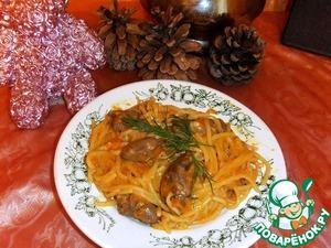 Рецепт Спагетти с куриными сердечками в сливочно-томатном соусе