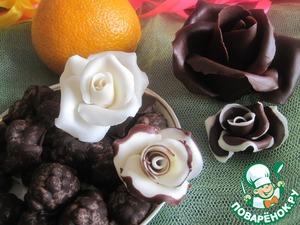 Рецепт Шоколадные конфеты с апельсиновым соком